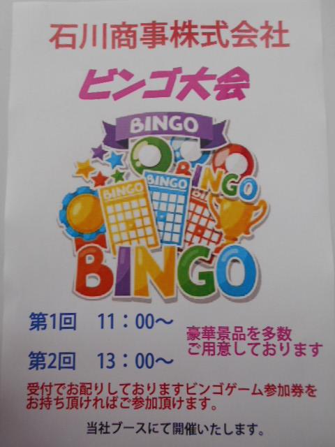f:id:ishikawa-eco:20181005182234j:plain