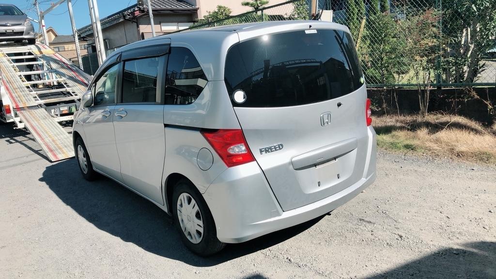 f:id:ishikawa-eco:20181101110746j:plain
