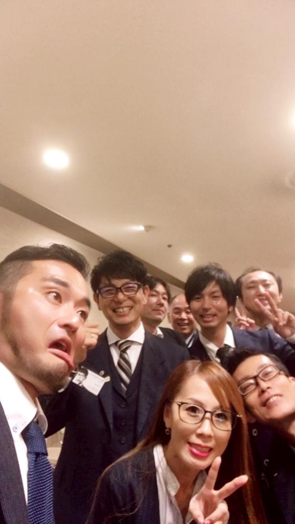 f:id:ishikawa-eco:20181114153440j:plain