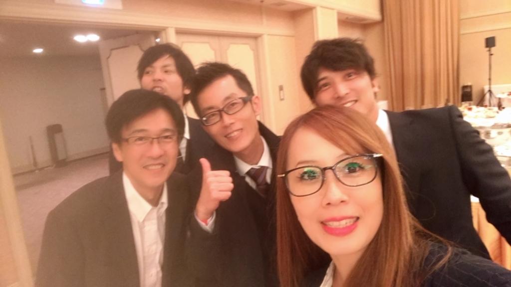 f:id:ishikawa-eco:20181114153549j:plain