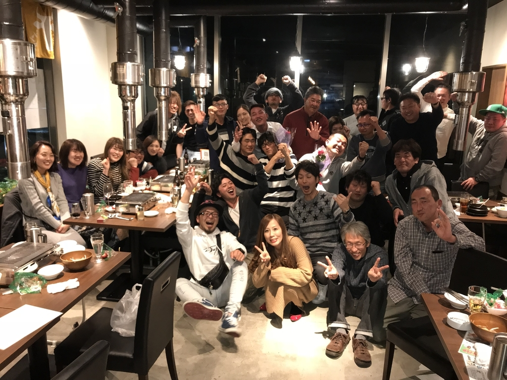 f:id:ishikawa-eco:20190116095810j:plain