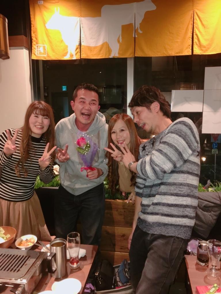 f:id:ishikawa-eco:20190116100027j:plain
