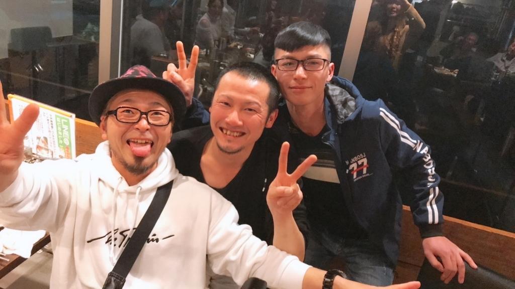 f:id:ishikawa-eco:20190116100143j:plain