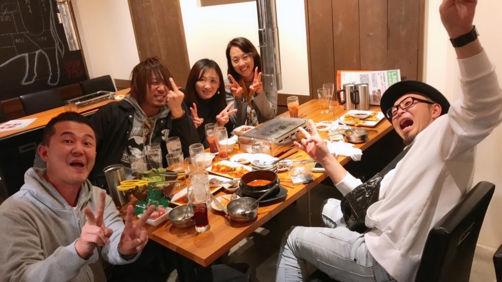 f:id:ishikawa-eco:20190116100220j:plain