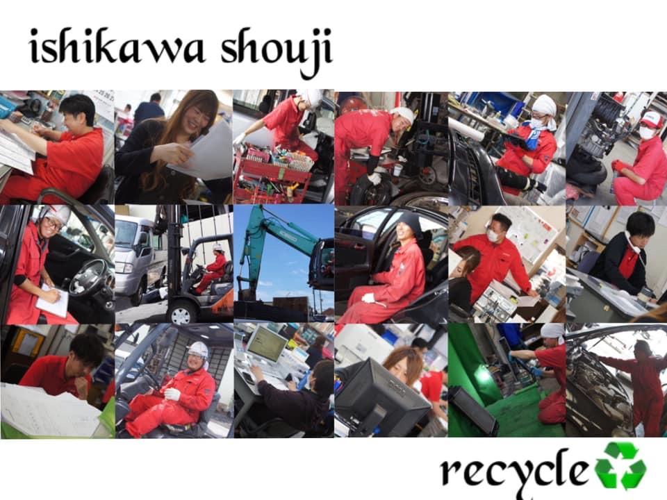 f:id:ishikawa-eco:20190723120308j:plain