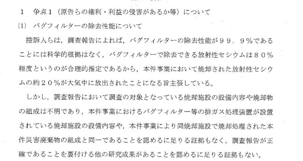f:id:ishikawa-kz:20170317220629j:image