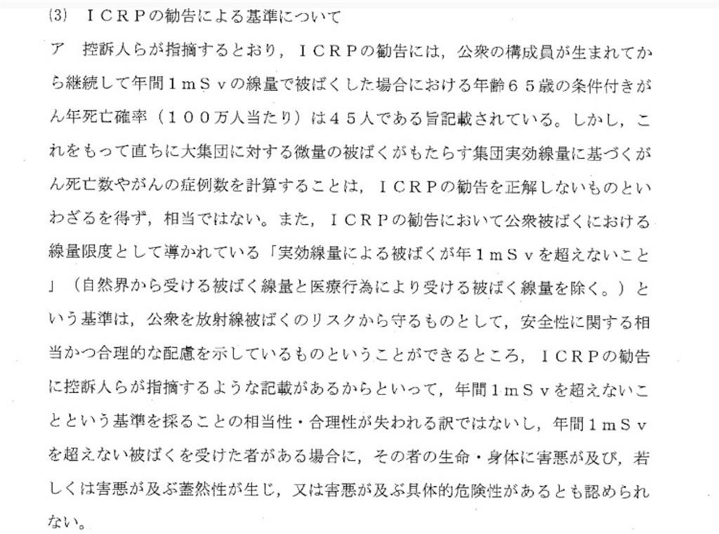 f:id:ishikawa-kz:20170317221605j:image