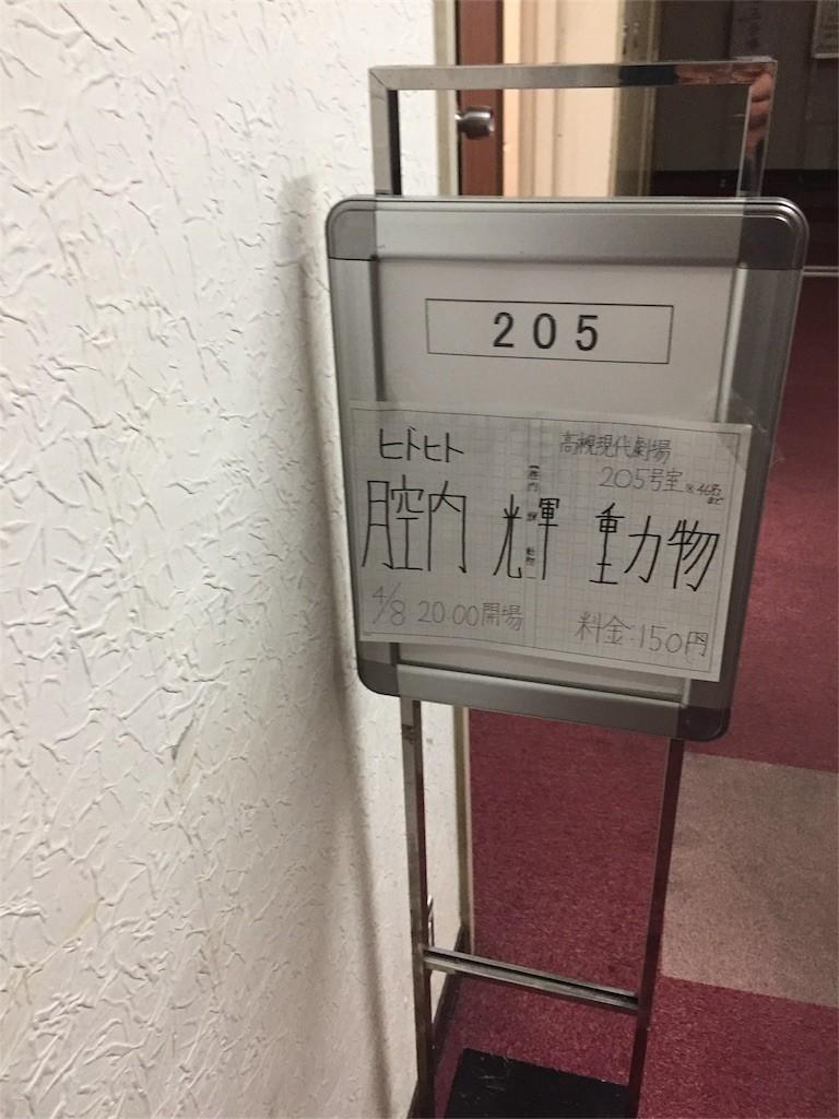 f:id:ishikawa-kz:20170408231203j:image