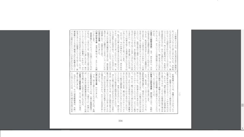 f:id:ishikawa-kz:20171004211826j:plain