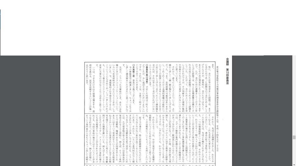 f:id:ishikawa-kz:20171004211922j:plain