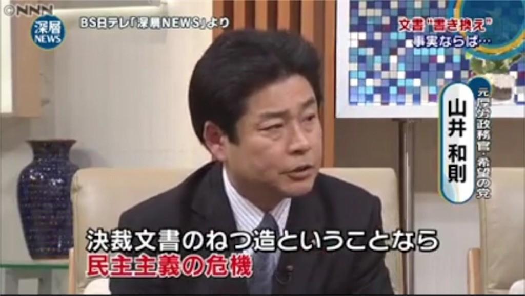 f:id:ishikawa-kz:20180310221646j:image