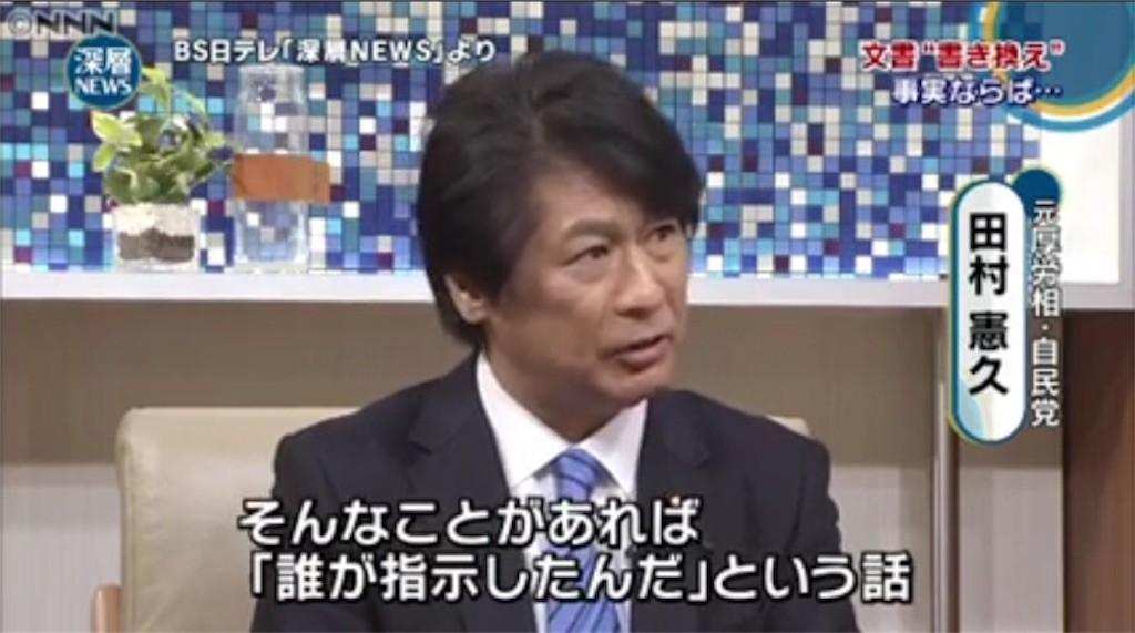 f:id:ishikawa-kz:20180310221732j:image