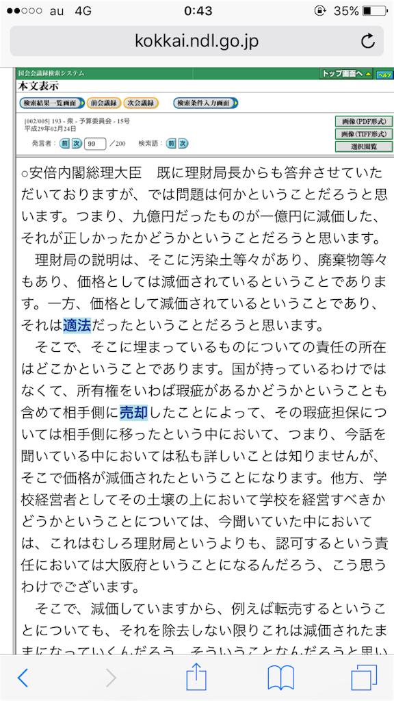 f:id:ishikawa-kz:20180313004401p:image