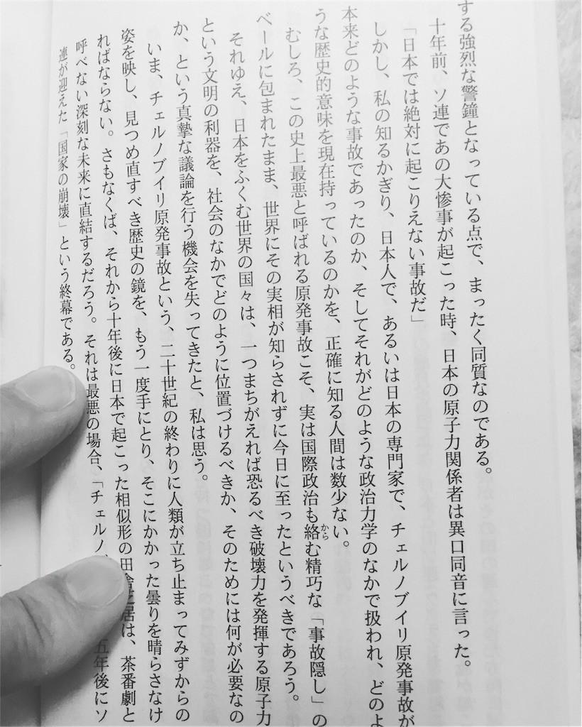f:id:ishikawa-kz:20180427000439j:image