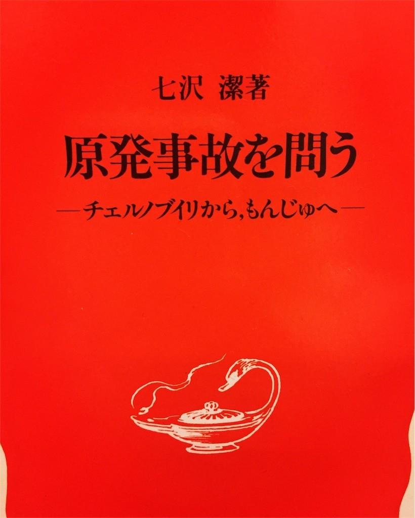 f:id:ishikawa-kz:20180427000450j:image