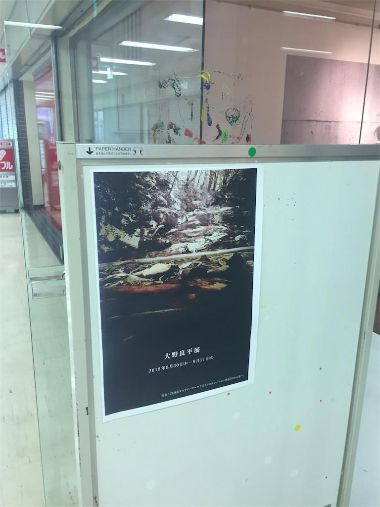 f:id:ishikawa-kz:20180907001208j:image
