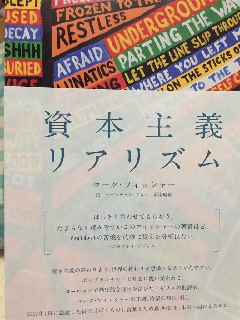 f:id:ishikawa-kz:20190721011250j:image
