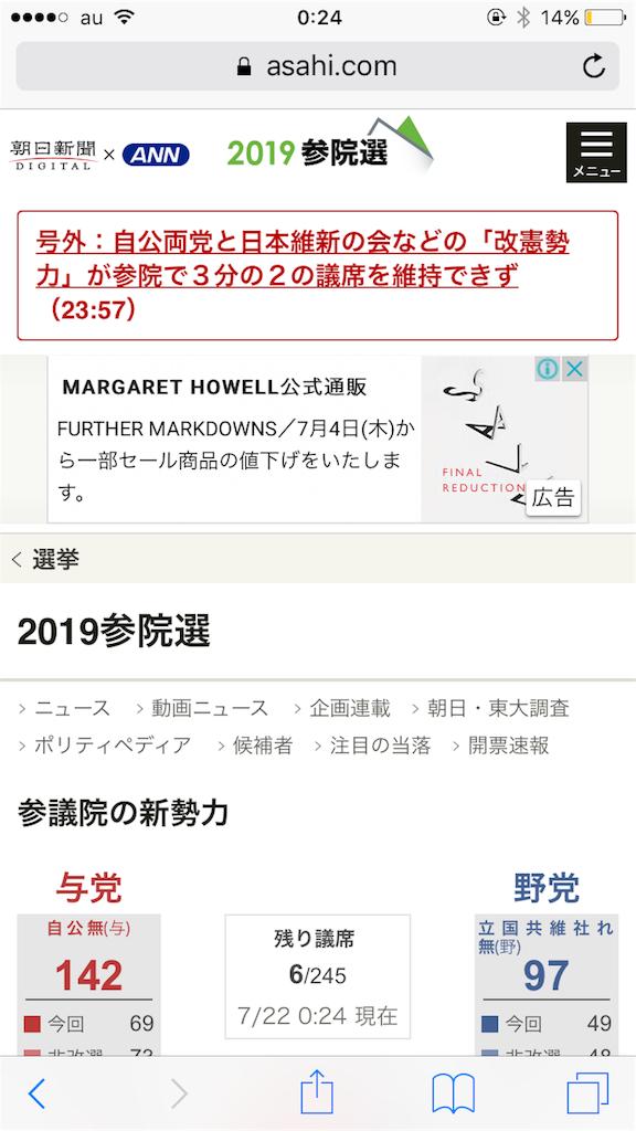 f:id:ishikawa-kz:20190722002642p:image