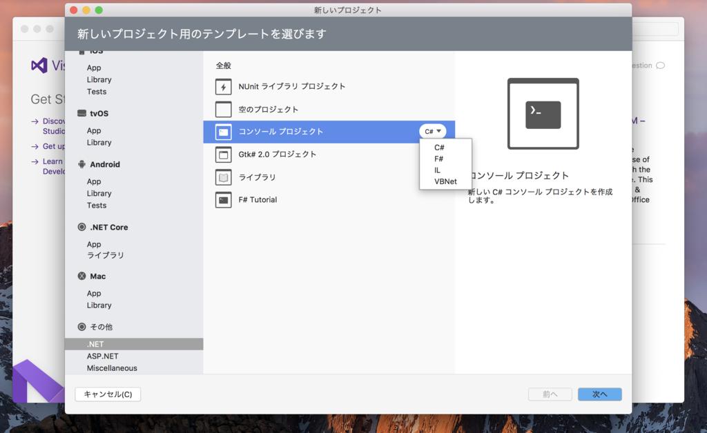 f:id:ishikawa-tatsuya:20161117232927p:plain