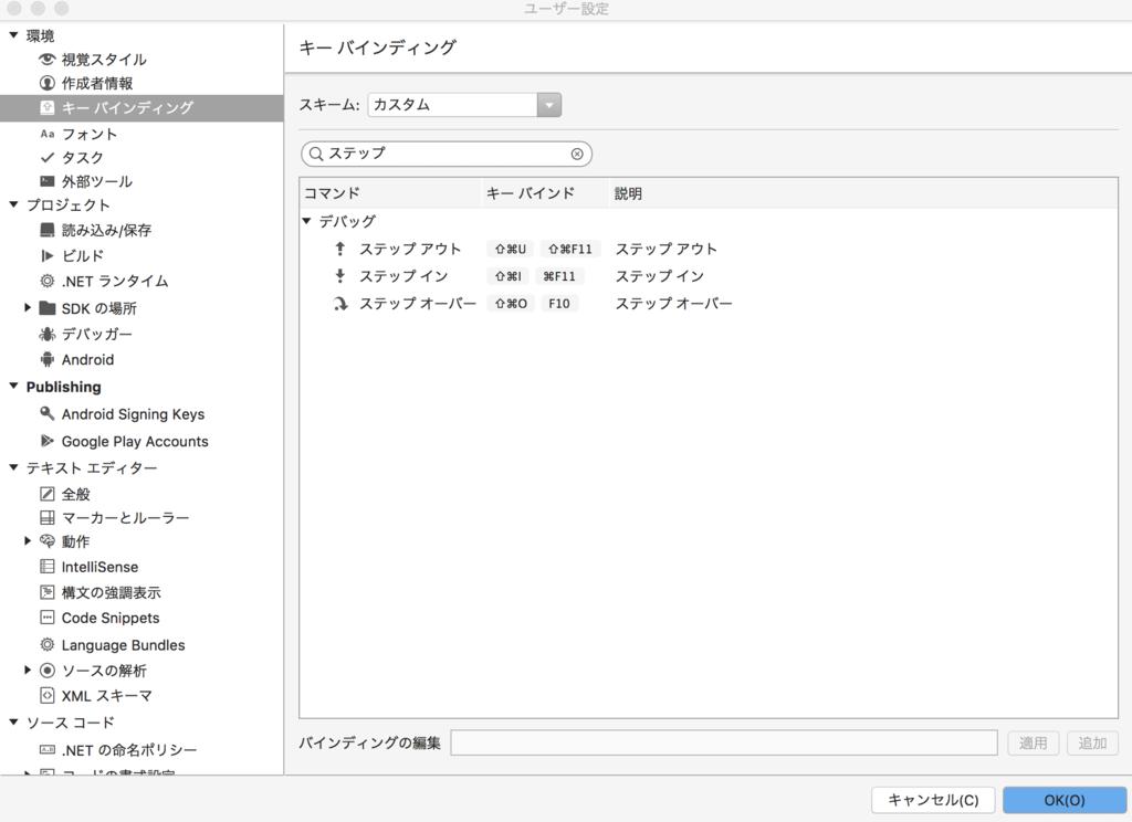 f:id:ishikawa-tatsuya:20161117235417p:plain