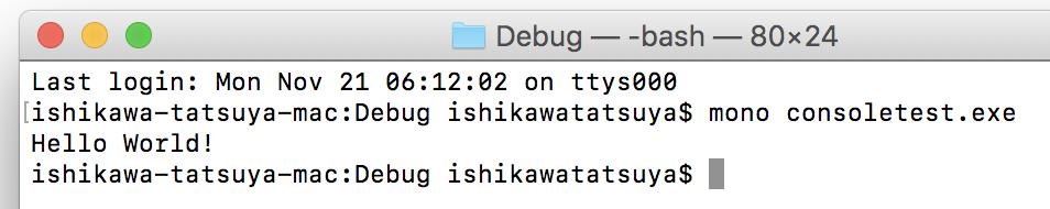 f:id:ishikawa-tatsuya:20161121064059p:plain