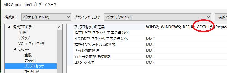 f:id:ishikawa-tatsuya:20161123001909p:plain