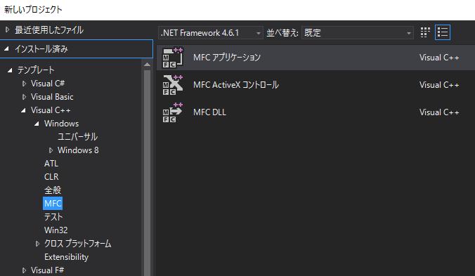 f:id:ishikawa-tatsuya:20161123005416p:plain