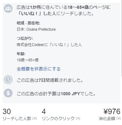 f:id:ishikawa-tatsuya:20190319230505p:plain