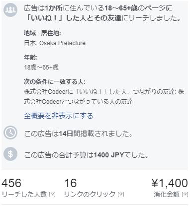 f:id:ishikawa-tatsuya:20190319230652p:plain