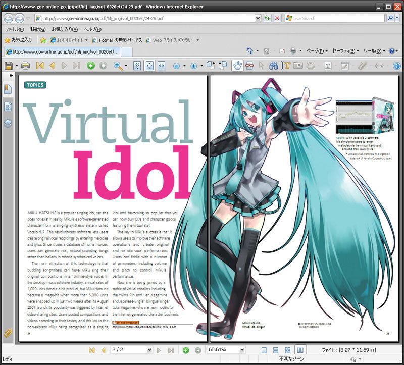 f:id:ishikawa89:20090406230137j:image:w460