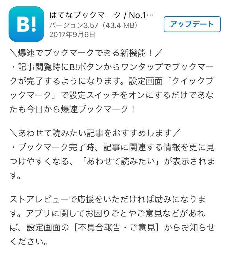 f:id:ishikawa_pro:20170911014722j:plain:h300