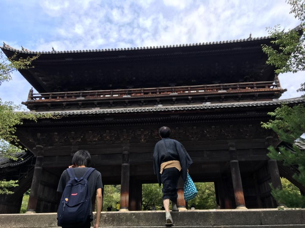 f:id:ishikawa_pro:20170911190958j:plain