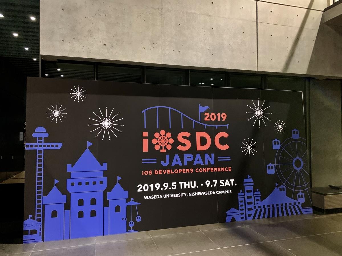 f:id:ishikawa_pro:20190911225910j:plain