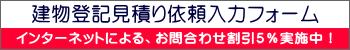 f:id:ishikawajimusyo:20160921113949p:plain
