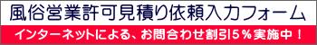 f:id:ishikawajimusyo:20160928144126p:plain