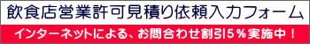 f:id:ishikawajimusyo:20161005113757p:plain