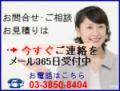 f:id:ishikawajimusyo:20161130145149p:plain