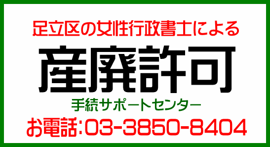 f:id:ishikawajimusyo:20161216111817p:plain