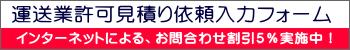 f:id:ishikawajimusyo:20170113111742p:plain