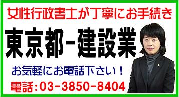 f:id:ishikawajimusyo:20170127145307p:plain
