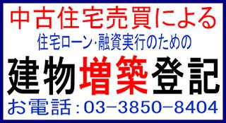 f:id:ishikawajimusyo:20170315114346p:plain