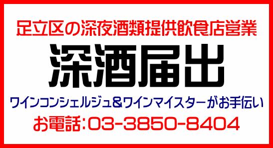 f:id:ishikawajimusyo:20170412144919p:plain