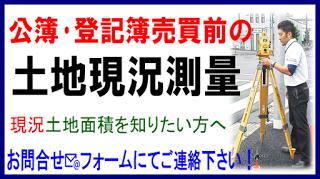 f:id:ishikawajimusyo:20170419115349p:plain