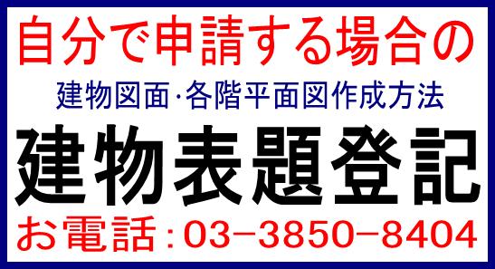 f:id:ishikawajimusyo:20170426114559p:plain