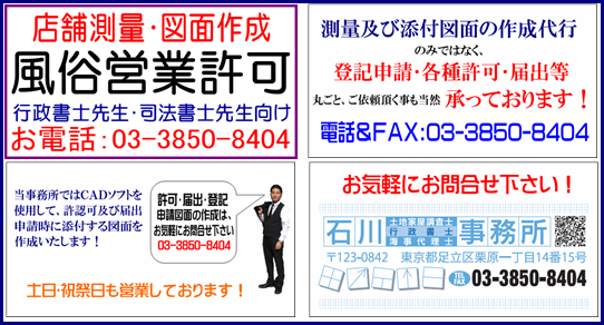 f:id:ishikawajimusyo:20170609144359p:plain