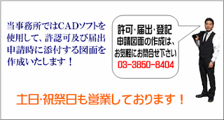 f:id:ishikawajimusyo:20170621114816p:plain