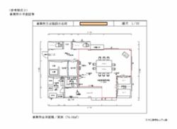 f:id:ishikawajimusyo:20170621115335p:plain