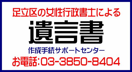 f:id:ishikawajimusyo:20170705112633p:plain