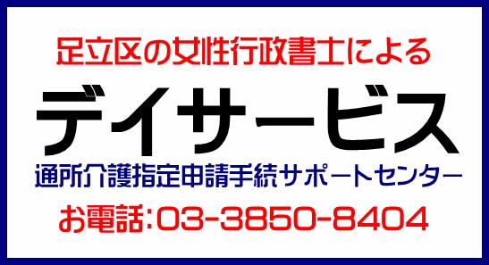 f:id:ishikawajimusyo:20170714115439p:plain