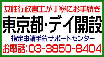 f:id:ishikawajimusyo:20170728112117p:plain